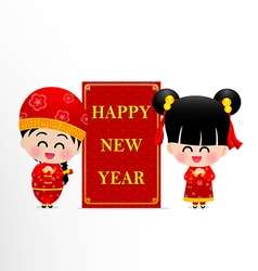 Chinese boy and chinese girl cartoon have smile vector