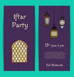 Ramadan iftar party invitation card vector