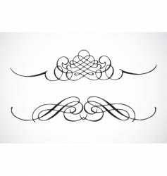 ornamental vector image