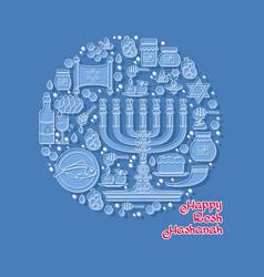 set of jewish holiday rosh hashanah design vector image