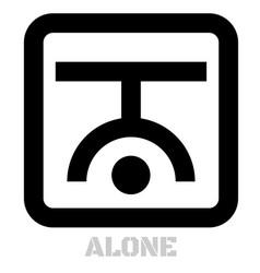 Alone conceptual graphic icon vector