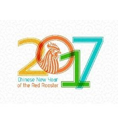 Creative stylized 2017 and rooster vector image