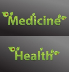 Medicine Health text vector image