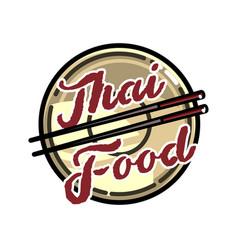 Color vintage thai food emblem vector