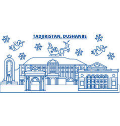 Uzbekistan dushanbe winter city skyline merry vector