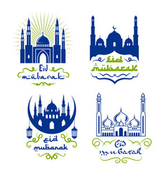Ramadan kareem greetings isolated icon set design vector