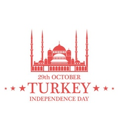 Independence day turkey vector