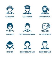 profession icons set ii vector image