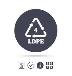 ld-pe 4 sign icon low-density polyethylene vector image