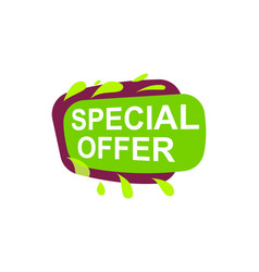 special offer speech bubble for retail promotion vector image