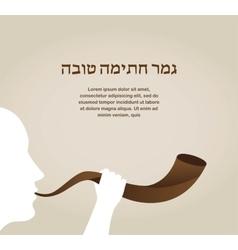 man sounding a shofar  Jewish horn May You Be vector image