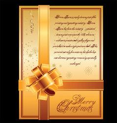 elegant christmas - card vector image vector image
