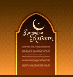 Ramadan festival greeting with door vector