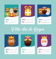 Cute greeting cards invitation with three magi vector