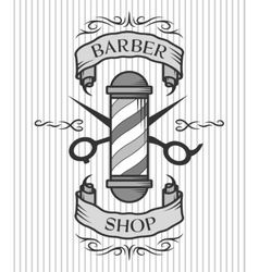 Barber polescissors and ribbon for text vector