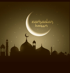 Masjid silhouette with moon vector