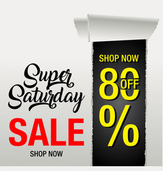 super saturday banner vector image
