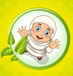 Muslim girl with happy face vector