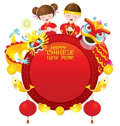 Chinese new year frame with kids dragon and lion vector