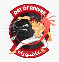 Day of ashura muslim islam vector