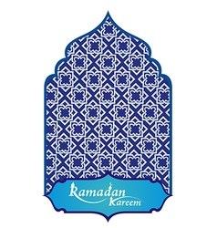Ramadan mosque with ramadan kareem text vector
