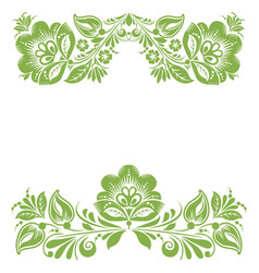 Greenery ecology floral frame foliage wallpaper vector