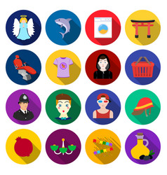 Rest health hobby and other web icon in flat vector