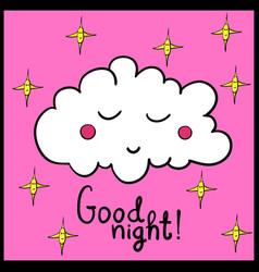 Cartoon sleeping cloud with stars vector