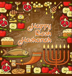 happy rosh hashanah card jewish holiday design vector image