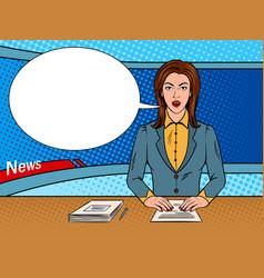 newsreader reads news on tv pop art vector image