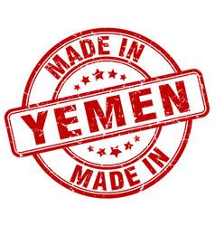 Made in yemen red grunge round stamp vector