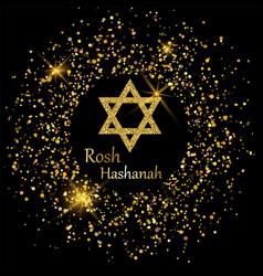 rosh hashanah greeting card with star of david vector image vector image