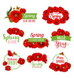 Spring flower wreath icon for springtime design vector