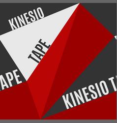 Kinesio tape horizontal seamless pattern vector
