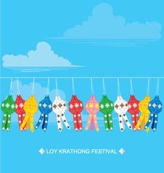 Loy Krathong Festival vector image vector image