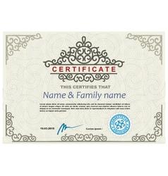 Certificate modern design template vector