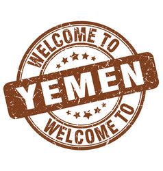 Welcome to yemen brown round vintage stamp vector