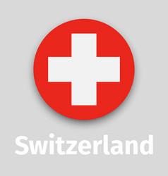switzerland flag round icon vector image vector image