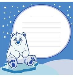 Happy baby polar bear vector image