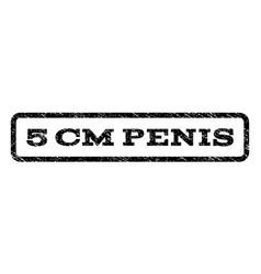 5 cm penis watermark stamp vector