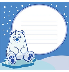 Happy baby polar bear vector image vector image