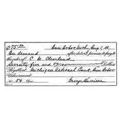 Demand note vintage vector