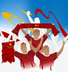 People's republic of china vector