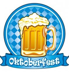 Oktoberfest beer vector