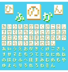 Pixel japanese hiragana vector