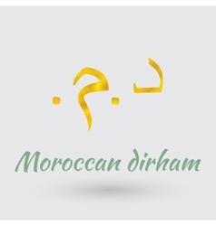 Golden Symbol of the Moroccan dirham vector image vector image
