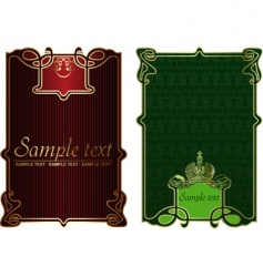 Red and gold ornate banner vector