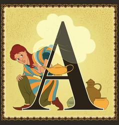 children book cartoon fairytale alphabet letter a vector image