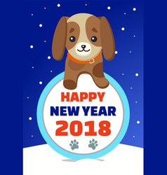 Happy new year 2018 cute dog vector