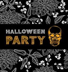 Invitation halloween vector